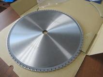 Диски пильные Karnasch 200 мм цена от 1500 рублей