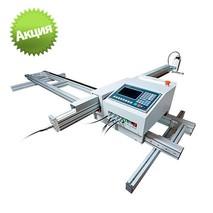 Консольная машина термической резки SNR-KB-1220